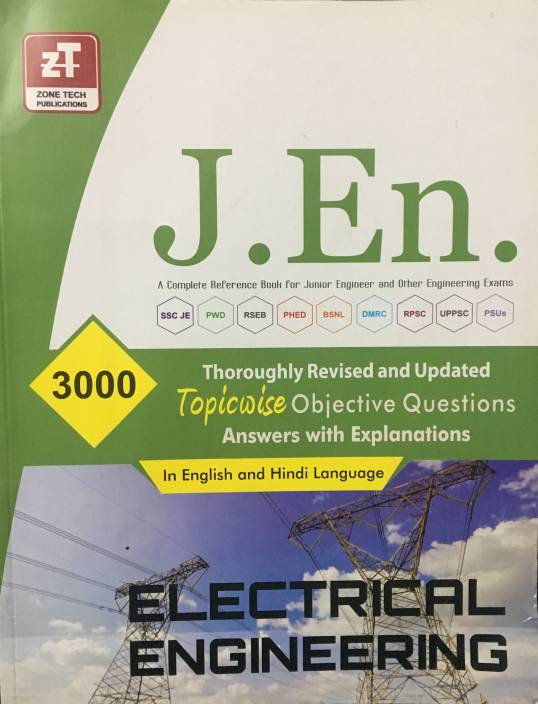 JUNIOR ENGINEER (Electrical Engineering) Topic Wise Objective Book (ENGLISH & HINDI Paperback ,ZONE TECH PUBLICATION)