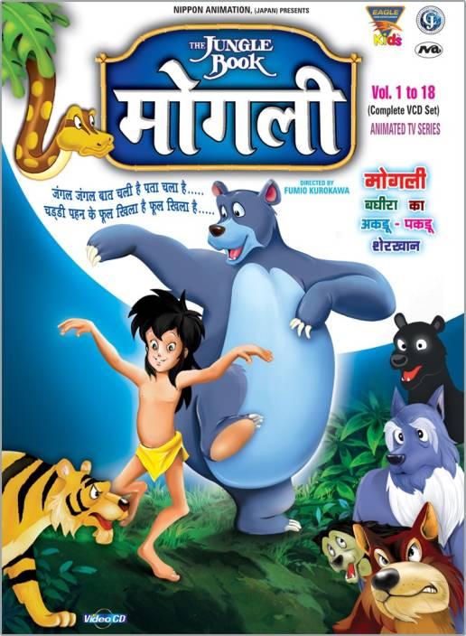 Mogli The Jungle Book Hindi 18 Vcd S Set Price In India Buy