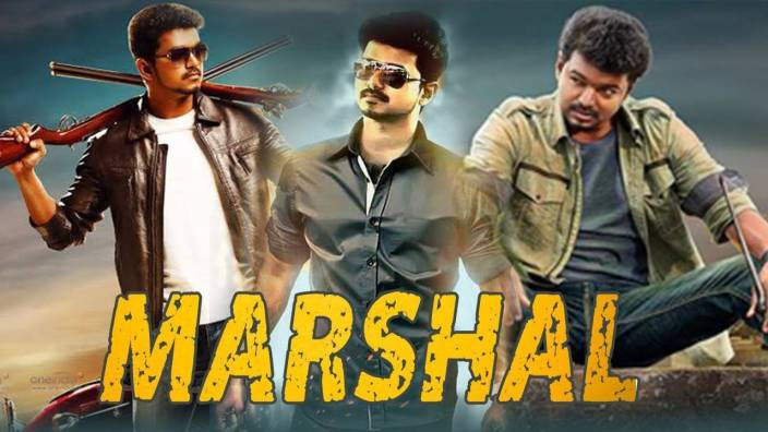 MERSAL (VIJAY) Price in India - Buy MERSAL (VIJAY) online at