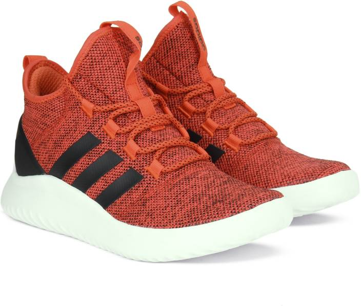 73e30f2b709c ADIDAS ULTIMATE BBALL Basketball Shoes For Men - Buy HIRERE CBLACK ...