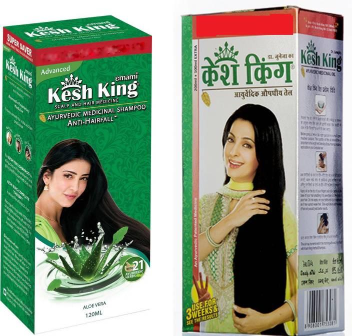 7fe40e157 Emami Kesh King Shampoo and Oil 120ml Combo Price in India - Buy ...