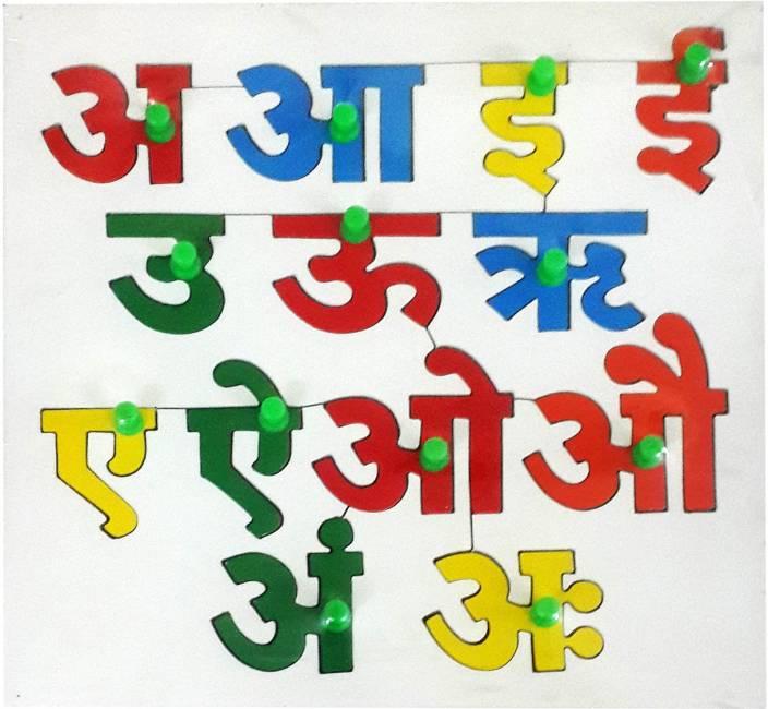 Hindi Shop — VACA