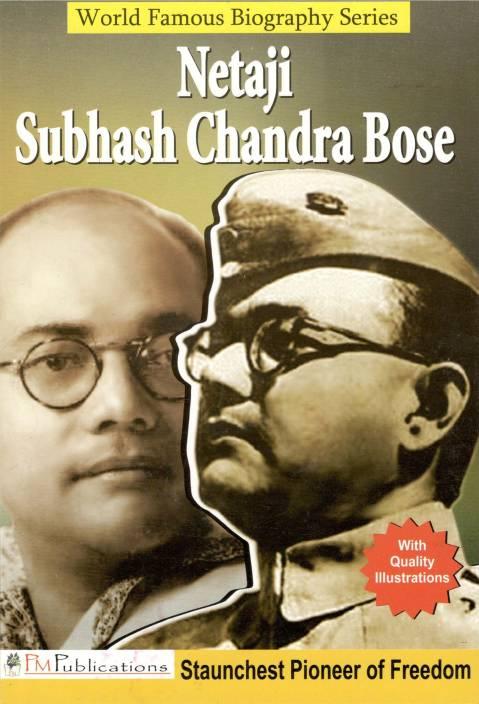 subhash chandra biography