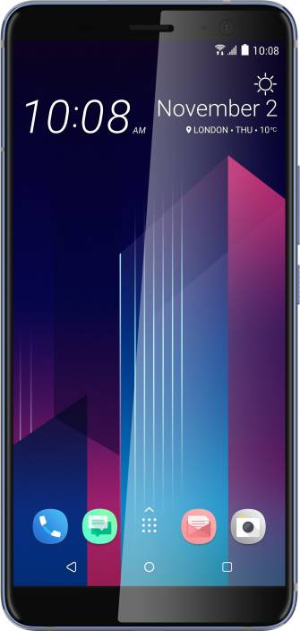 HTC U11+ (Amazing Silver, 128 GB)
