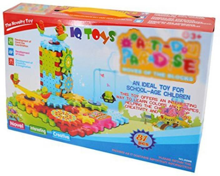 191f1838 Aisa Kids Gears Building Toy Set Colored Interlocking Learning ...