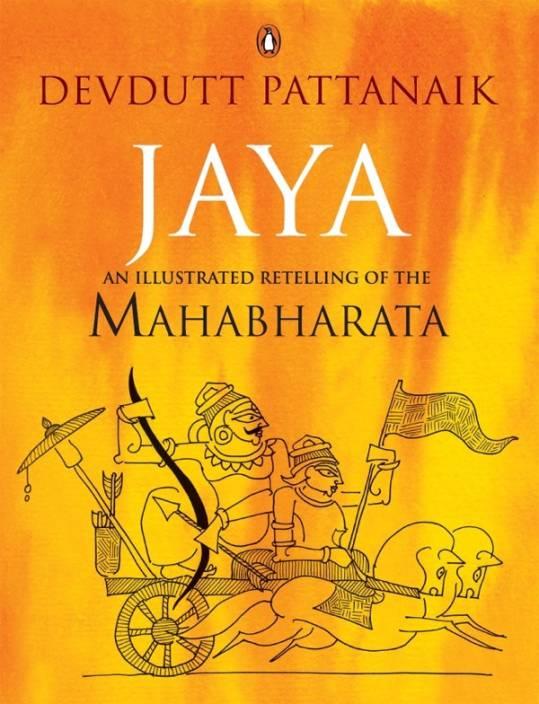 Jaya : Illustrated Retelling Of The Mahabharata