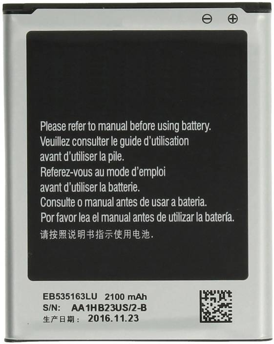 iCart Mobile Battery For SAMSUNG Galaxy Grand Duos GT-i9082 EB535163LU 2100mAh Price in India - Buy iCart Mobile Battery For SAMSUNG Galaxy Grand Duos ...