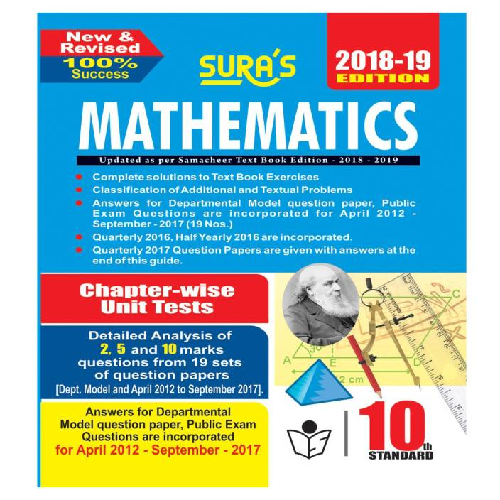 Sura's 10th Std Mathematics Guide