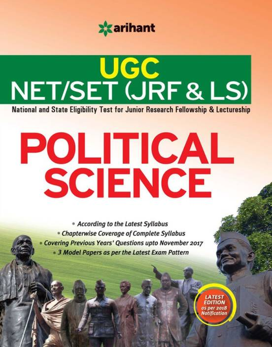 research topics in political science in india