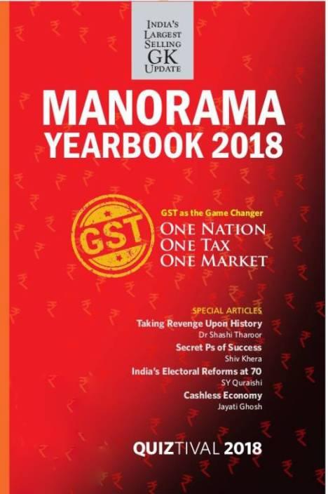 Manorama Year Book 2018 English Buy Manorama Year Book 2018