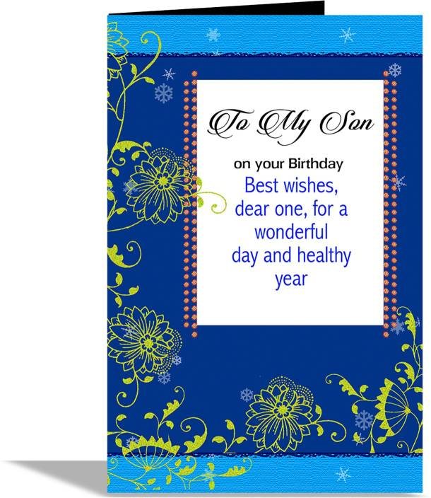 Alwaysgift To My Son On Your Birthday Greeting Card Multicolor Pack Of 1