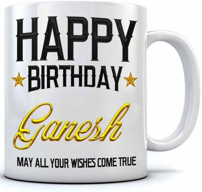 Ramposh Happy Birthday Ganesh Name Printed Ceramic Coffee 350 Ml