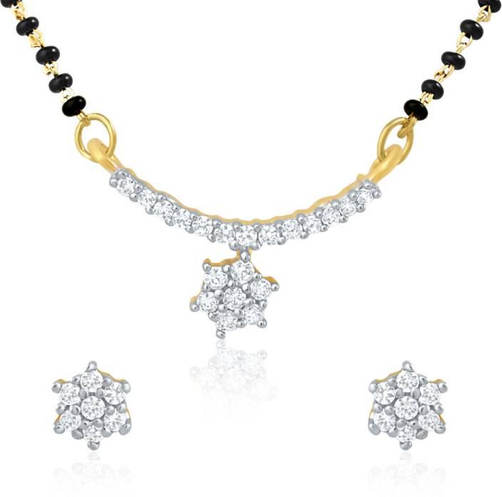 Mahi Alloy, Brass Jewel Set