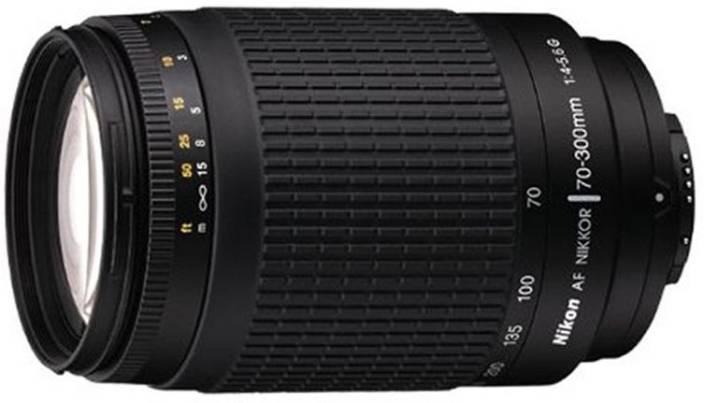 Nikon AF Zoom Nikkor 70
