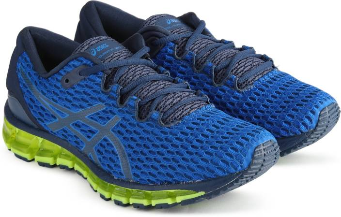 quality design f9e4c abedf Asics GEL-QUANTUM 360 SHIFT MX Running Shoes For Men