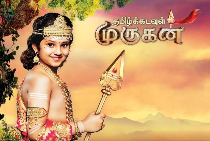 Tamil Kadavul Murugan - Tamil Serial - 720 Pixel Video - 1