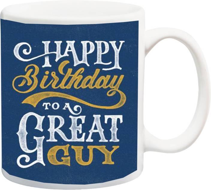 Me You Gifts For Brother Boyfriend Friend Boy Nephew On Happy