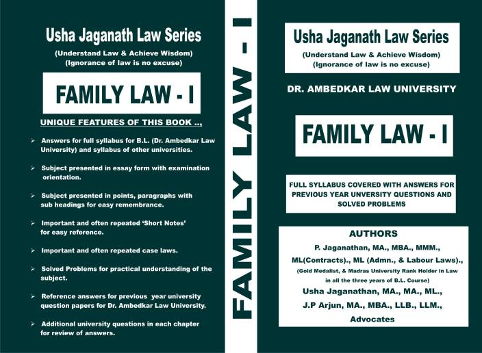 Family Law I (B l): Buy Family Law I (B l) by P  JAGANATHAN