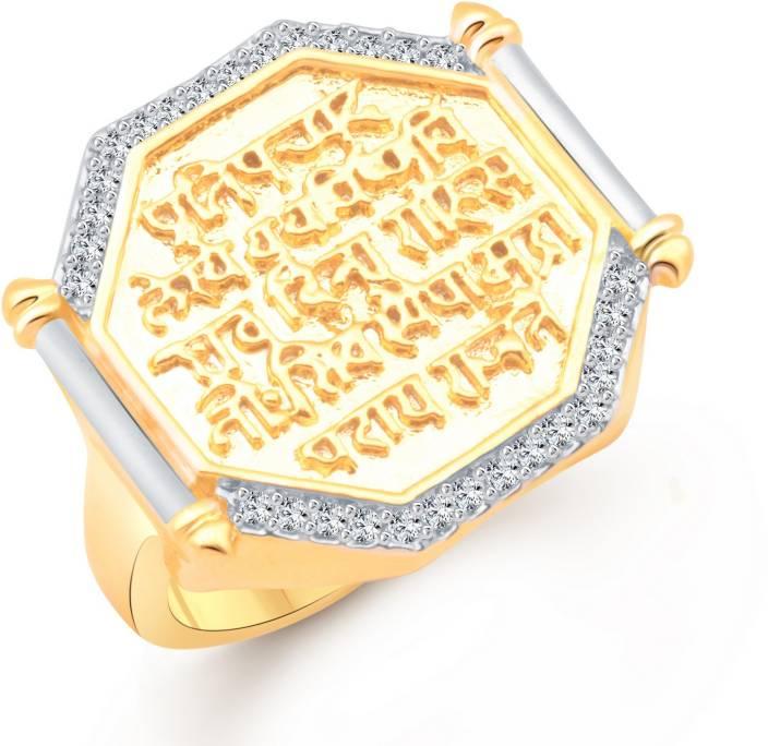 f2b7e1fdf88b6 Vighnaharta Shri Chhatrapati Shivaji Maharaj Pratidnya (Rajmudra) Alloy  Cubic Zirconia Gold-plated Plated Ring