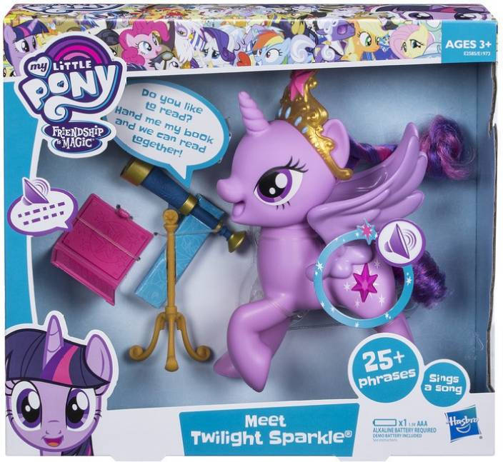 0b96f403457857 My Little Pony Talking Twilight Sparkle - Talking Twilight Sparkle ...