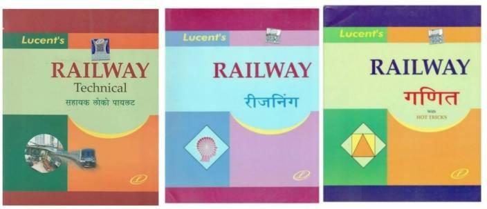 Railway Math ,Railway Reasoning And Railway Technical: Buy Railway