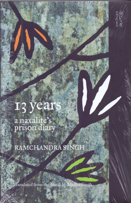 13 Years : A Naxalite's Prison Diary