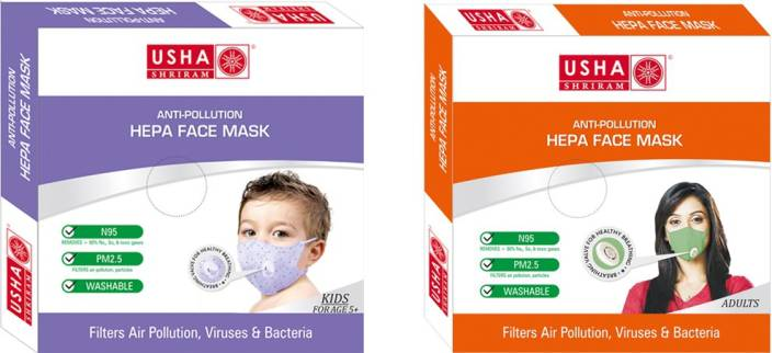 Usha Shriram Air Mask Adult and kid Face Mask ( pack of 2) HealthMisc Mask and Respirator