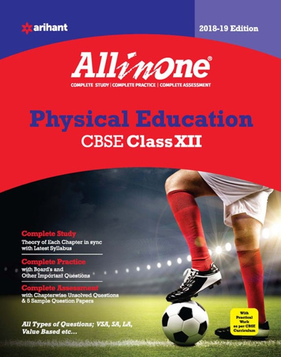 Physical book 12th education