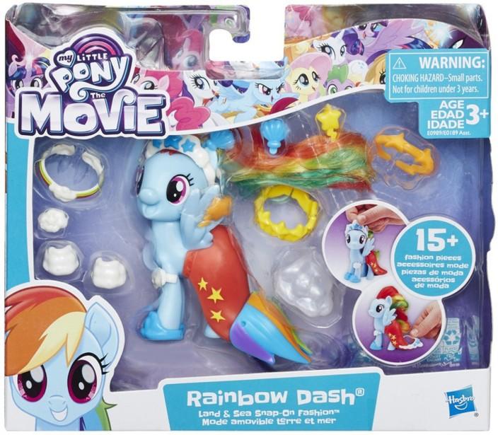 The Movie Rainbow Dash Small Plush Hasbro E0432 My Little Pony