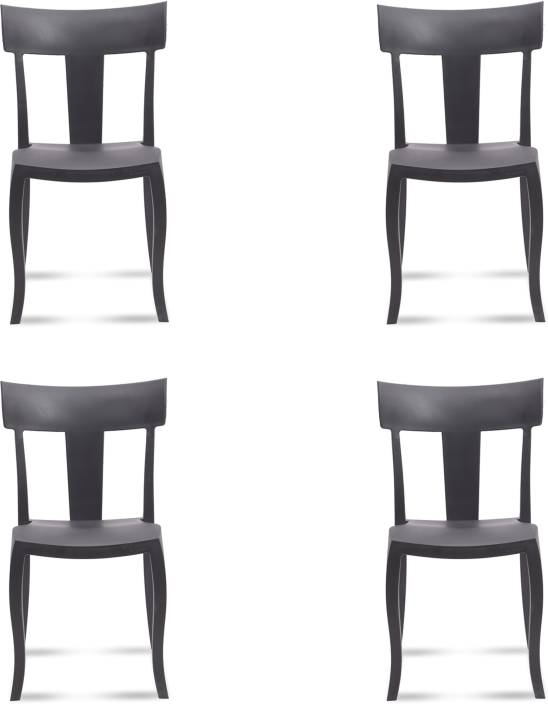 Supreme Deck Plastic Cafeteria Chair Price In India Buy Supreme