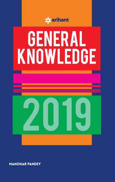 general knowledge 2019 buy general knowledge 2019 by unknown at low