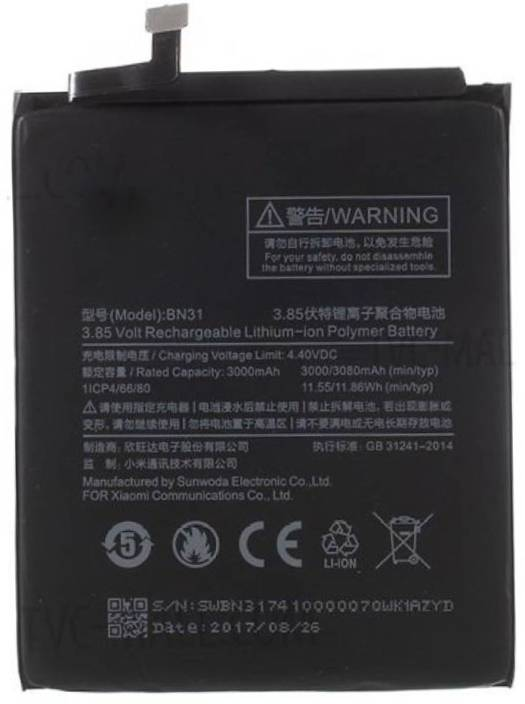 c4185876080 SAFA Mobile Battery For Xiaomi Mi Redmi Y1   Mi Redmi Y1 Lite - 3080mAh  Price in India - Buy SAFA Mobile Battery For Xiaomi Mi Redmi Y1   Mi Redmi  Y1 ...