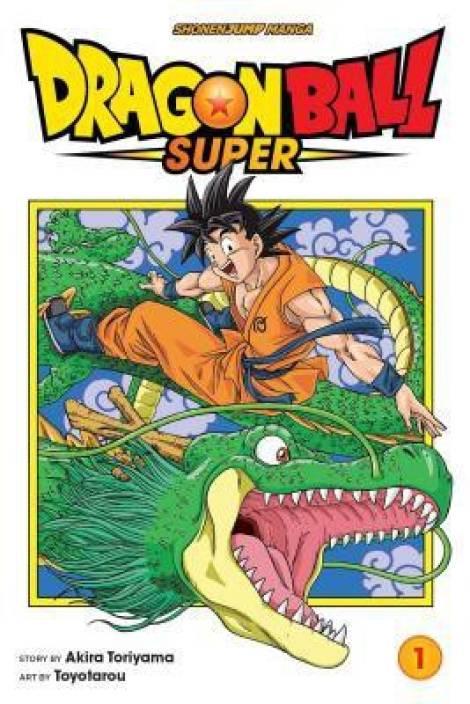 Dragon Ball Super (Volume 1)