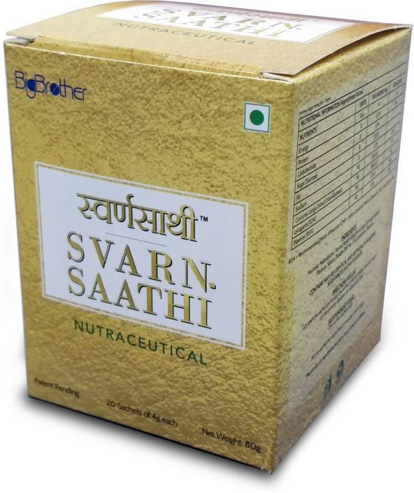 SVARN-SAATHI NUTRACEUTICAL