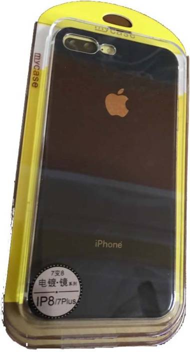 buy online 2a39b 13e65 My Case Back Cover for Apple iPhone 7 Plus - My Case : Flipkart.com
