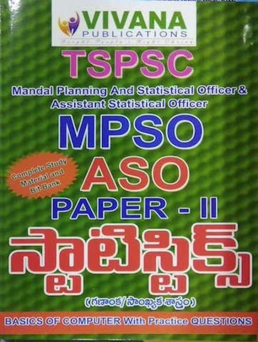Tspsc Group 2 Study Material Pdf In Telugu