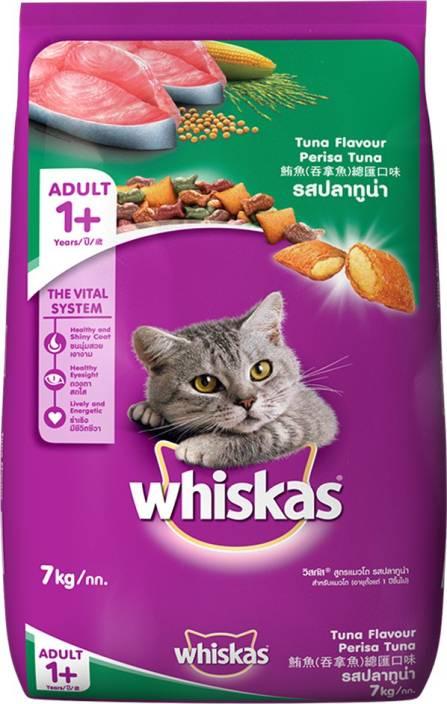 Whiskas Adult (+1 year) Tuna 7 kg Dry Cat Food Price in India - Buy Whiskas Adult (+1 year) Tuna 7 kg Dry Cat Food online at Flipkart.com