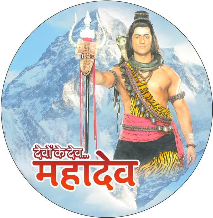 Devon Ke mahadev - Hindi - Life Ok - All 820 Episodes - printed HD