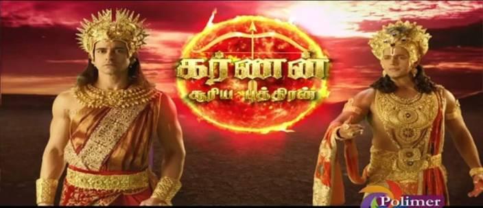 Karnan-Suriya Puthiran-Tamil-Polimer Tv-All 315 Episodes-MP4 & AVI