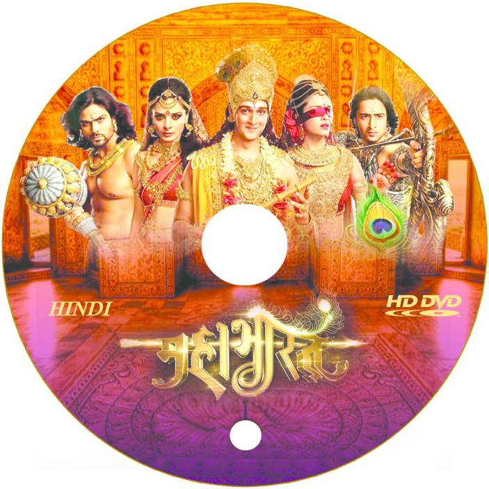 Mahabharat - Hindi - Star Plus - All 268 Episodes - 23