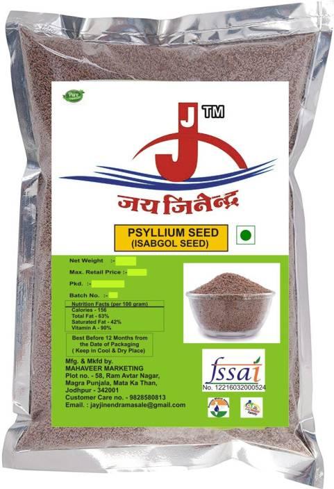 Jai Jinendra Psyllium Husk Isabgol Seeds - 400g Price in