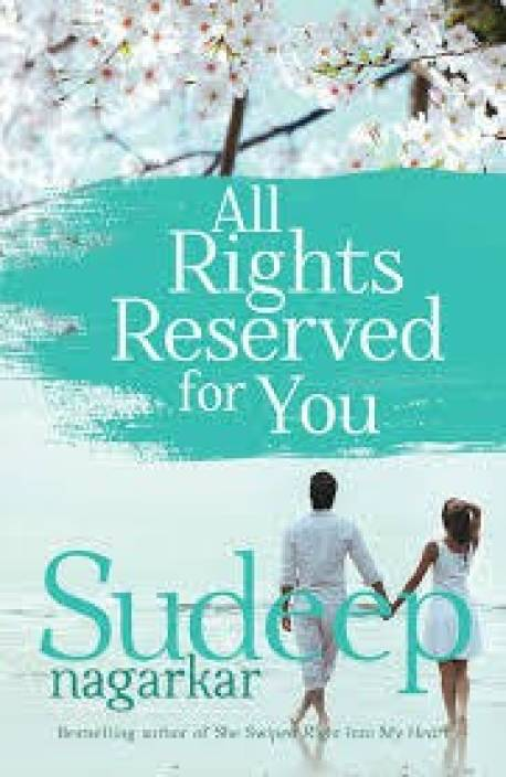 All Rights Reserved for You: Buy All Rights Reserved for You