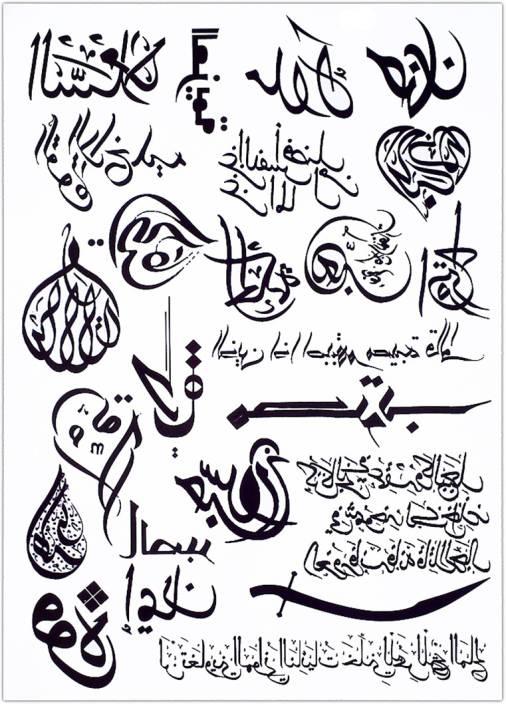 Savii Arabic Love Words Design - Price in India, Buy Savii