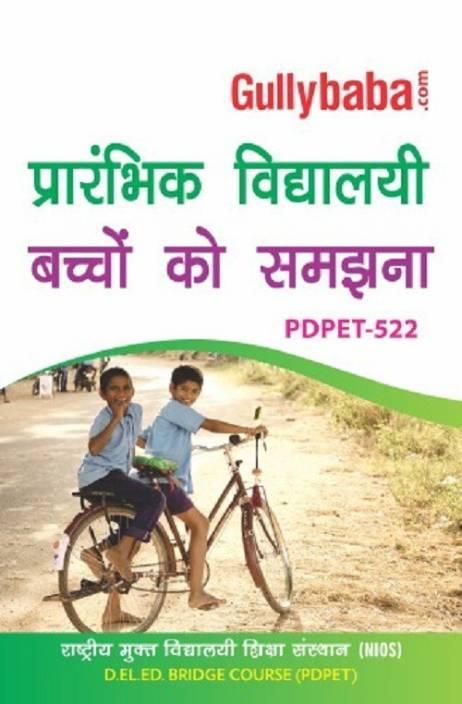 PDPET-522 Understanding Elementary School Child In Hindi