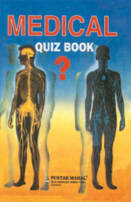 Medical Quiz Book: Buy Medical Quiz Book by RAJEEV GARG at Low Price