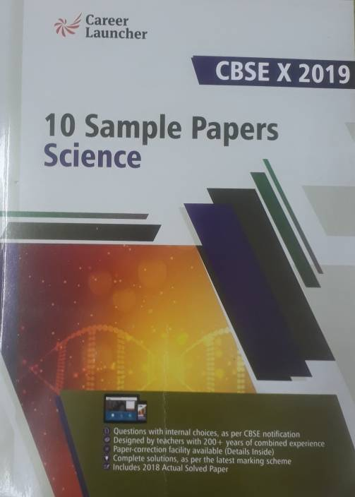 10 SAMPLE PAPERS SCIENCE CBSE CLASS-X 2019: Buy 10 SAMPLE