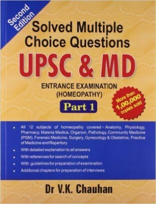 SOLVED MULTIPLE CHOICE QUESTIONS UPSC & M D ENTRANCE EXAMINATION