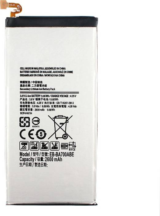 dc40aacc2a2 A Mobile Battery For Samsung Galaxy A7 EB-BA700ABE Price in India - Buy A  Mobile Battery For Samsung Galaxy A7 EB-BA700ABE online at Flipkart.com