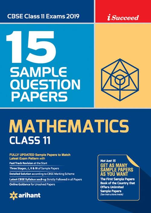 15 Sample Question Papers Mathematics Class 11 CBSE: Buy 15
