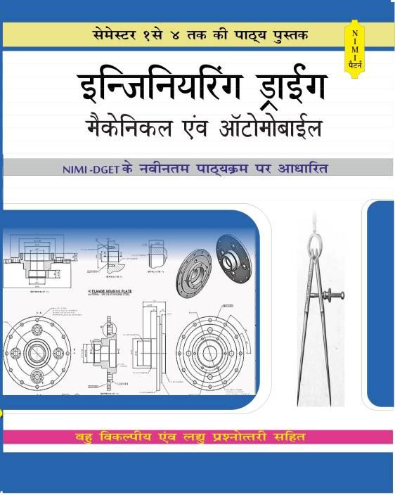 Engineering Drawing For Mechanical and Automobile : Strictly as per